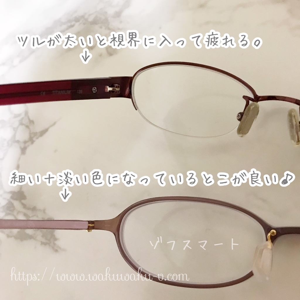 f:id:wakuwaku-v:20181228182852j:plain