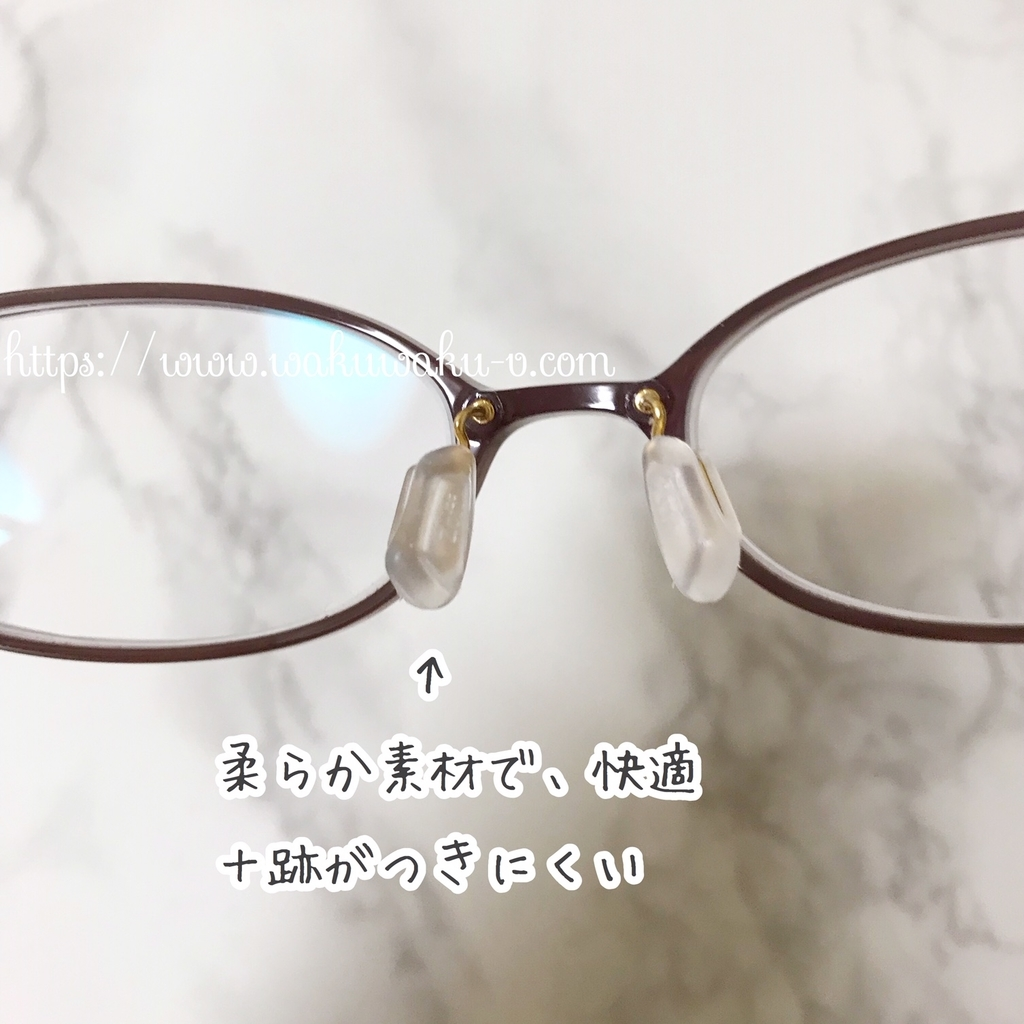 f:id:wakuwaku-v:20181228183314j:plain