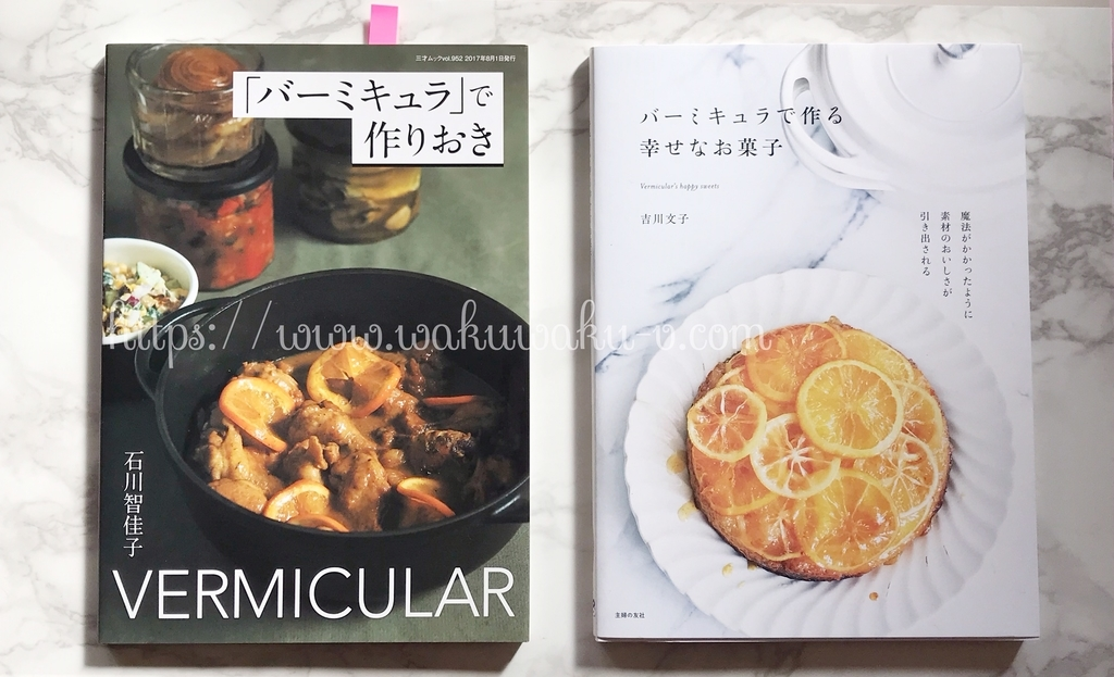 f:id:wakuwaku-v:20190102135318j:plain