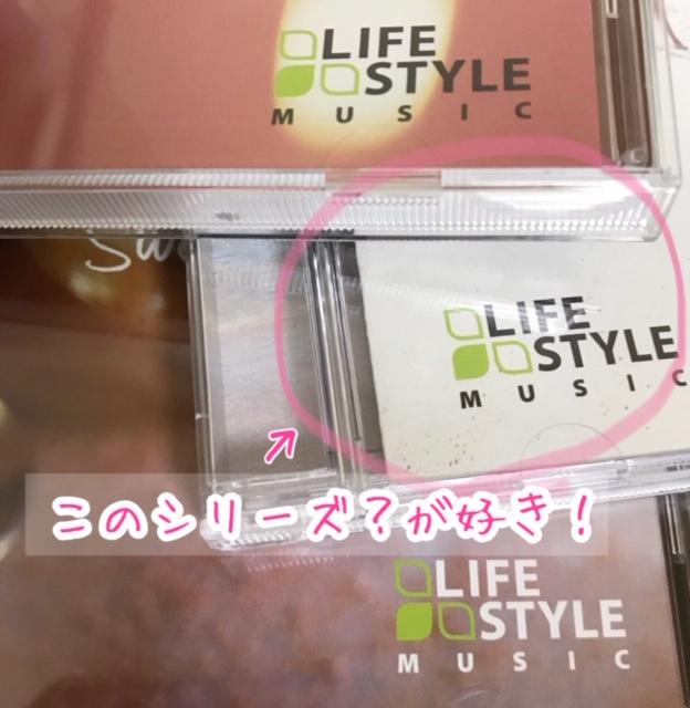 f:id:wakuwaku-v:20190104173518j:plain