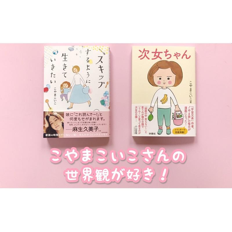 f:id:wakuwaku-v:20190111171815j:plain
