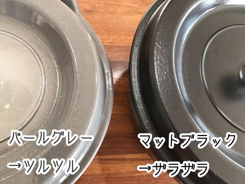 f:id:wakuwaku-v:20190123170329j:plain