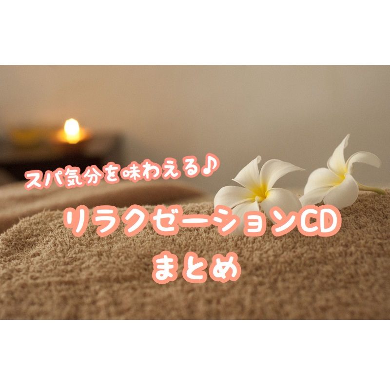 f:id:wakuwaku-v:20190201151427p:plain
