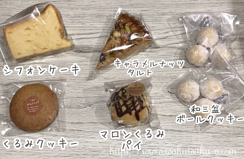 f:id:wakuwaku-v:20190214134551j:plain