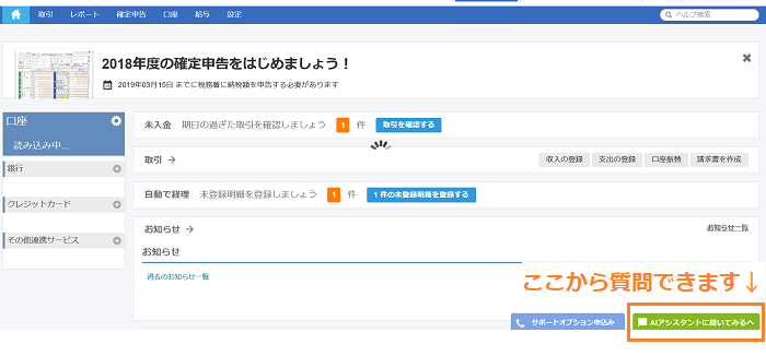 f:id:wakuwaku-v:20190219164935p:plain