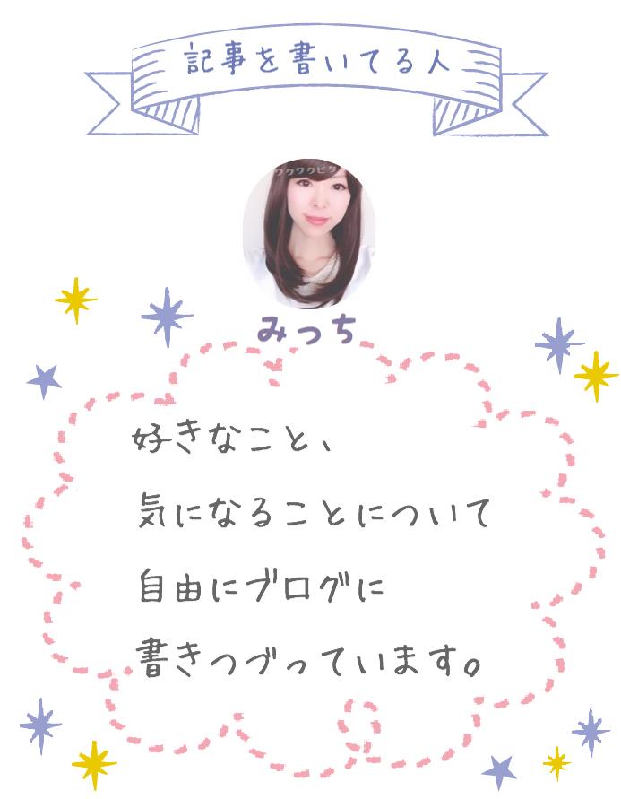f:id:wakuwaku-v:20190305133903j:plain