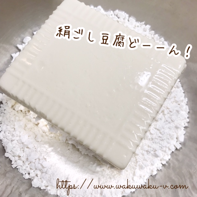 f:id:wakuwaku-v:20190305142913j:plain
