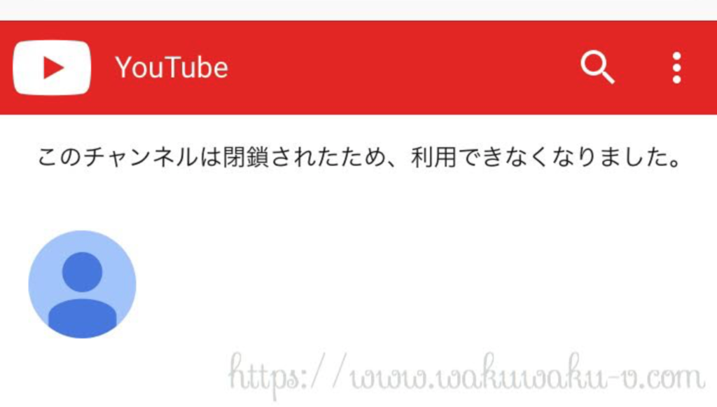 f:id:wakuwaku-v:20190313130042p:plain