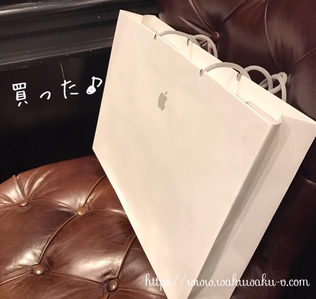 MacBook Air 今更 2017 おすすめ レビュー 口コミ ブログ