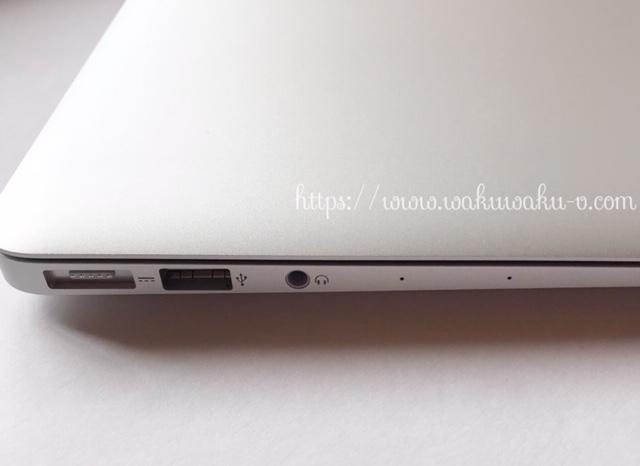 MacBook Air 旧モデル おすすめ 買い 今更