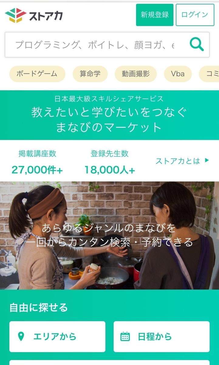 f:id:wakuwaku-v:20190327123517j:plain