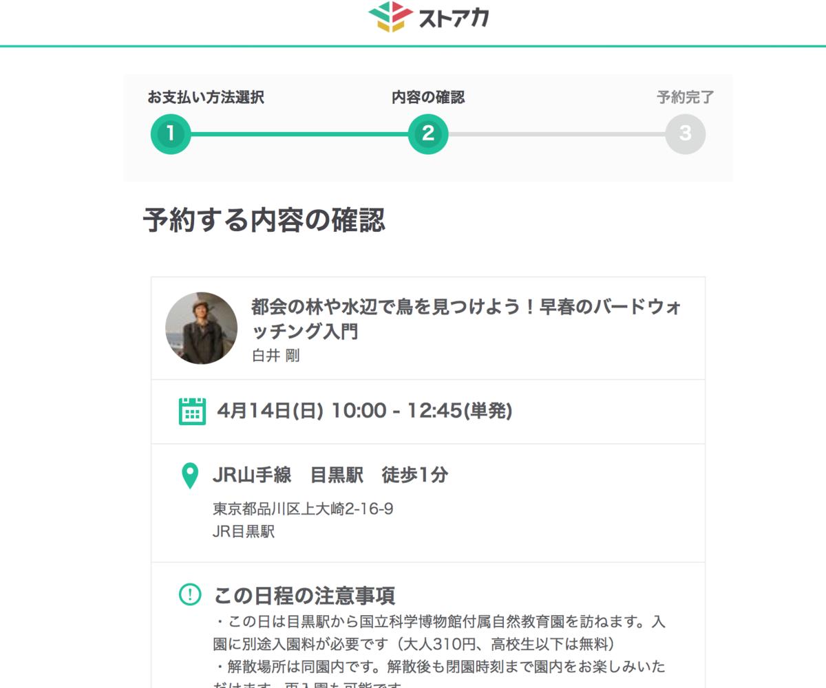 f:id:wakuwaku-v:20190416182121p:plain