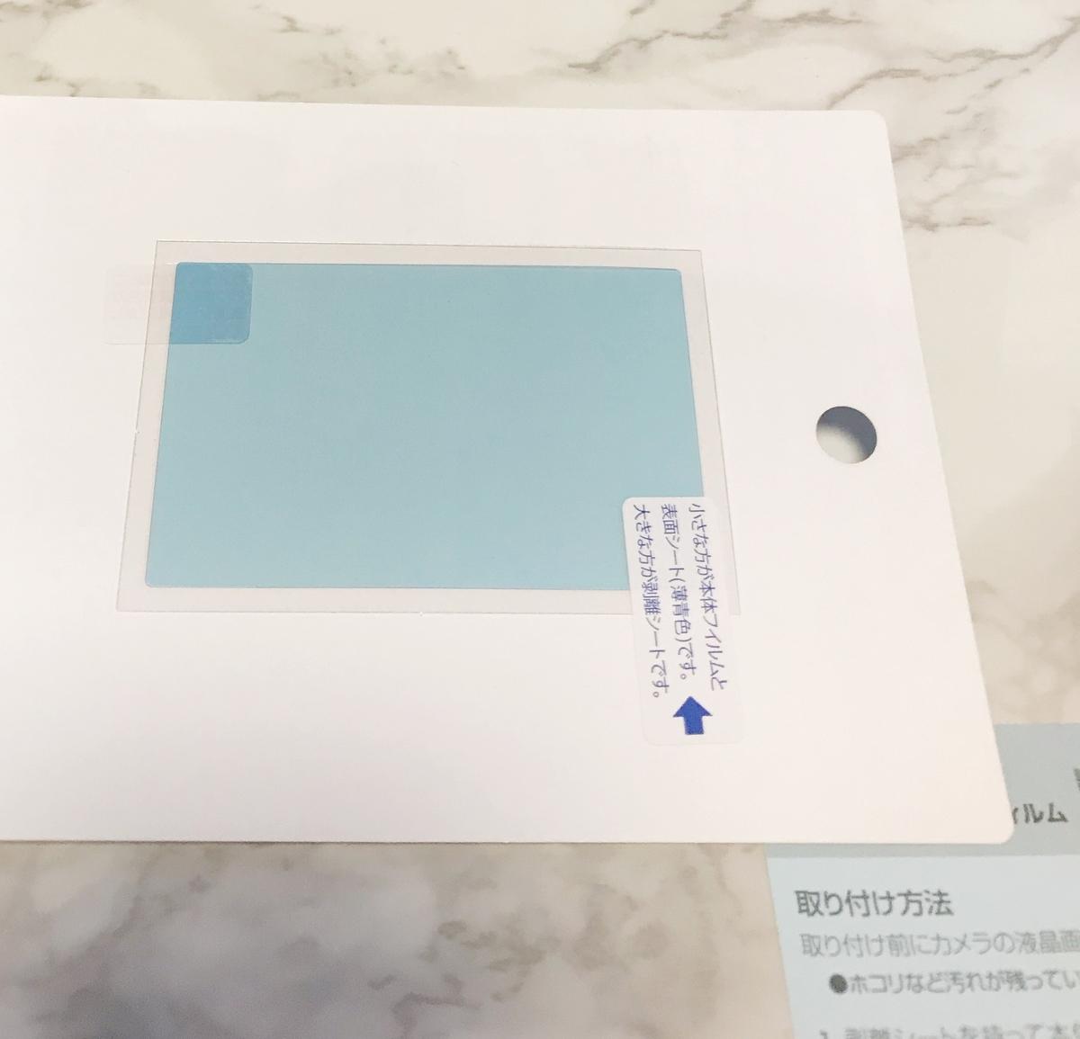 f:id:wakuwaku-v:20190419180019j:plain