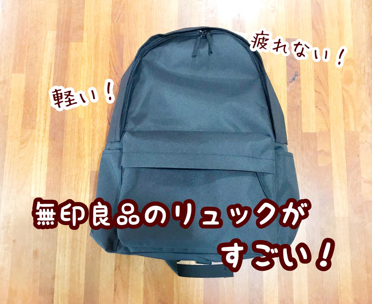 f:id:wakuwaku-v:20190507144422j:plain