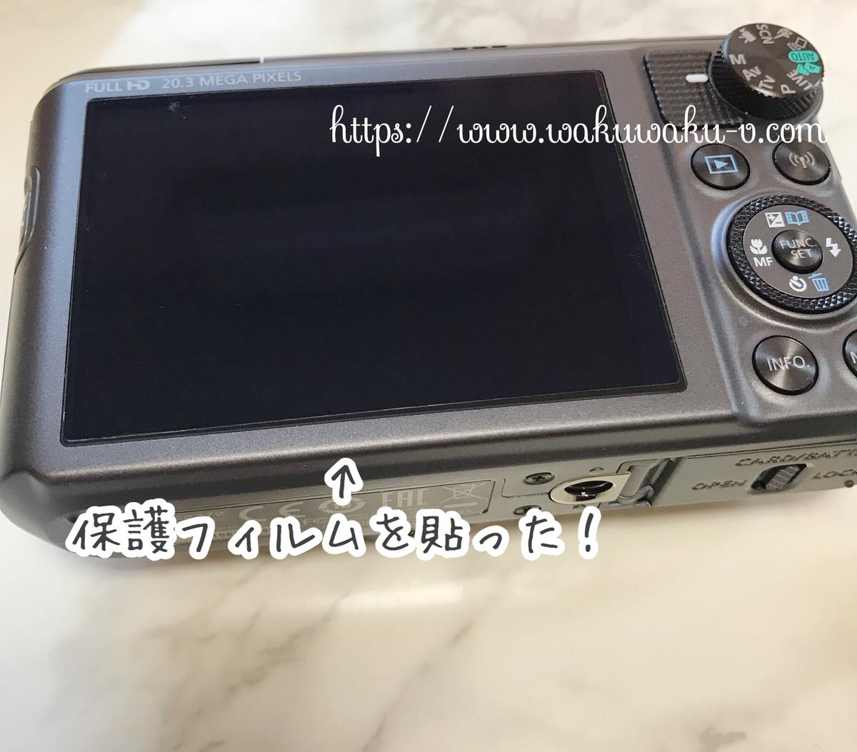 キヤノン SX720 HS 液晶保護フィルム Hakuba おすすめ レビュー