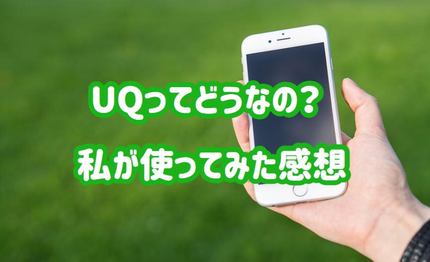 f:id:wakuwaku-v:20190703105655j:plain