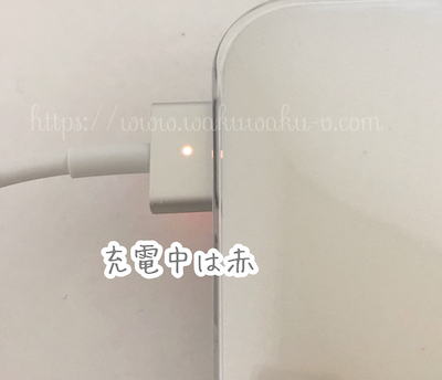 MacBook Air 2017 旧モデル 今更 今買う 2020 2019