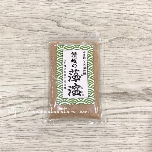 讃岐の藻塩 藻塩工房 武村幸雄 美味しい 天然塩 おにぎり