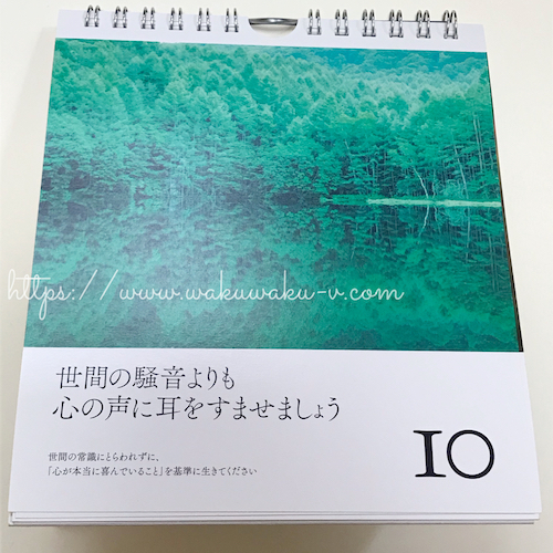 f:id:wakuwaku-v:20190828133909j:plain