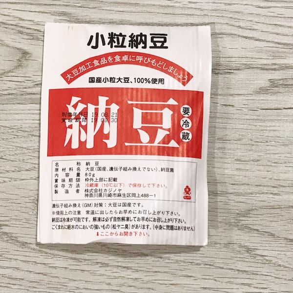f:id:wakuwaku-v:20190828142904j:plain