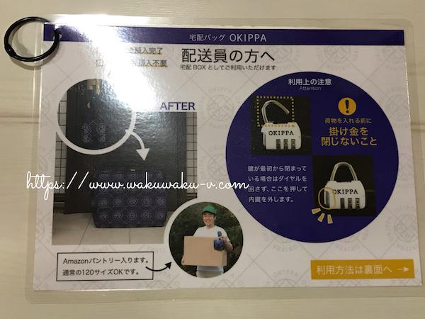f:id:wakuwaku-v:20190910184815j:plain
