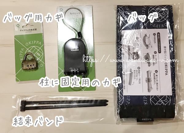 f:id:wakuwaku-v:20190910184825j:plain