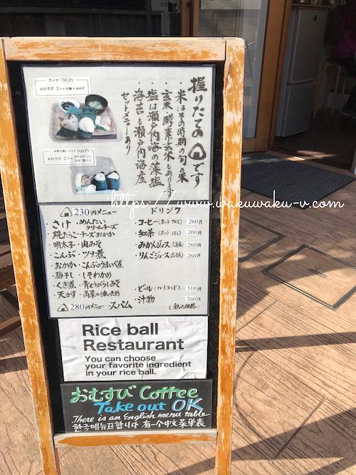 鎌倉 むすび茶屋 おにぎり ベジタリアン ランチ おすすめ おにぎり屋さん 酵素玄米. 無添加