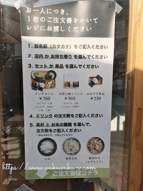 f:id:wakuwaku-v:20191121144337j:plain