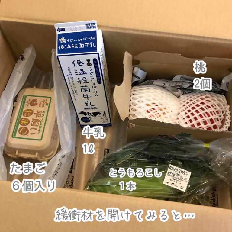 f:id:wakuwaku-v:20191124182929p:plain
