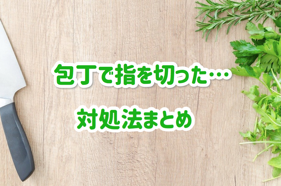 f:id:wakuwaku-v:20191213182214j:plain