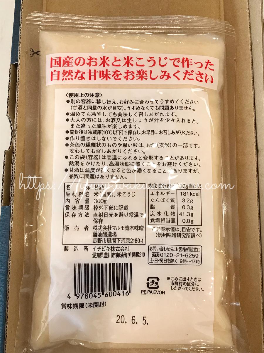 f:id:wakuwaku-v:20191223212447j:plain