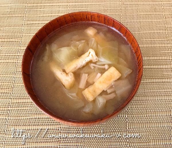 マルモ青木味噌 無添加 有機 味噌 オーガニック おすすめ 天然醸造 通販