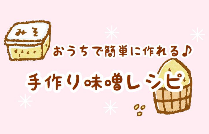 f:id:wakuwaku-v:20200304163539p:plain