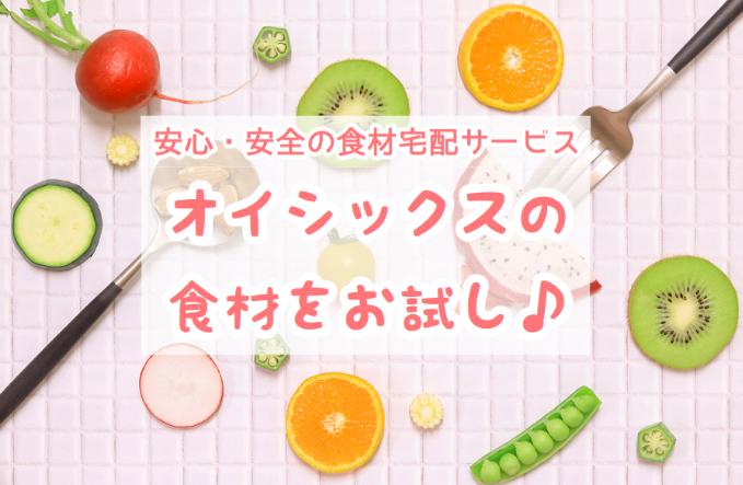f:id:wakuwaku-v:20200304171906p:plain