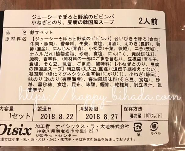 f:id:wakuwaku-v:20200304172700p:plain