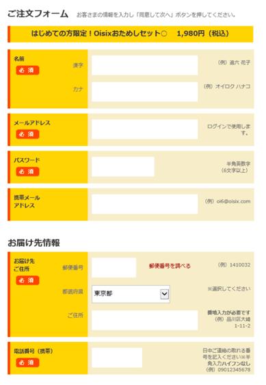 f:id:wakuwaku-v:20200305132818p:plain
