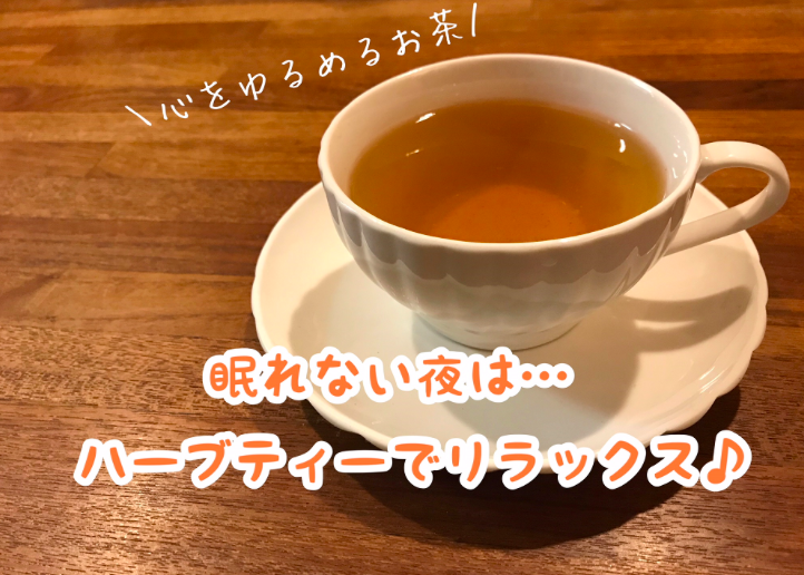 f:id:wakuwaku-v:20200313124939p:plain