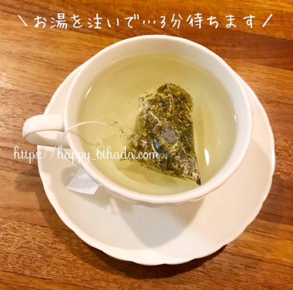 f:id:wakuwaku-v:20200313124957p:plain