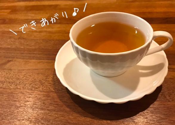 f:id:wakuwaku-v:20200313125007p:plain
