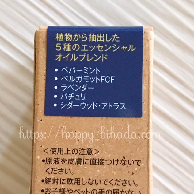 f:id:wakuwaku-v:20200313125103p:plain