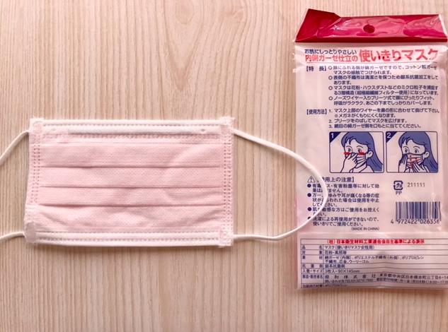f:id:wakuwaku-v:20200313131724p:plain