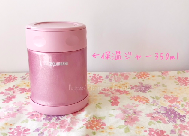 f:id:wakuwaku-v:20200331163215p:plain