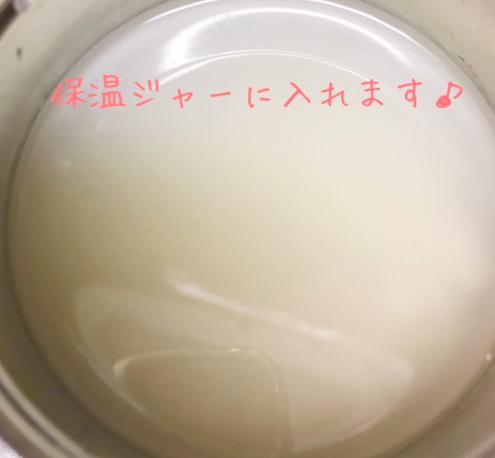f:id:wakuwaku-v:20200331163216p:plain