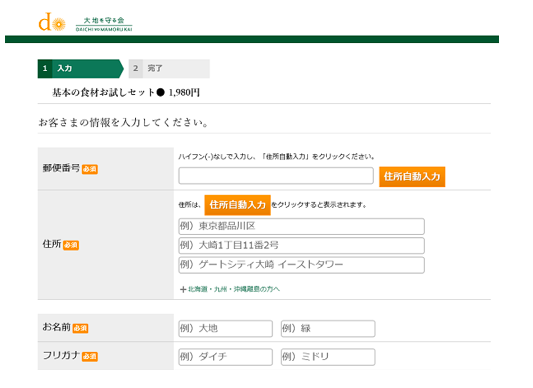 f:id:wakuwaku-v:20200331222657p:plain