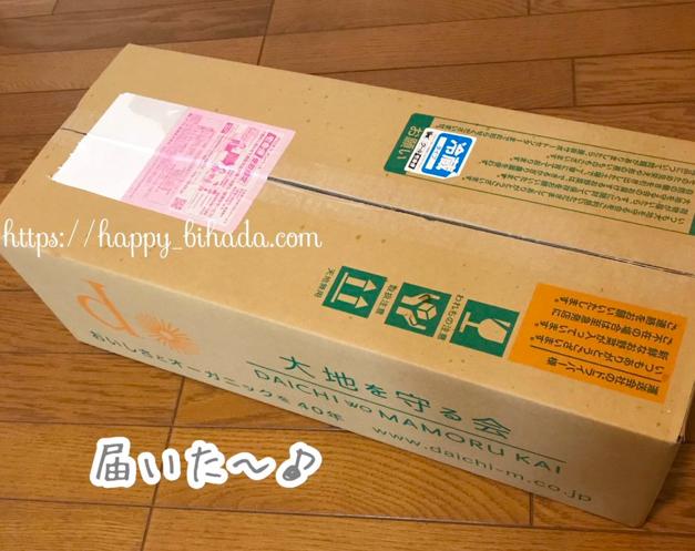 f:id:wakuwaku-v:20200331222701p:plain