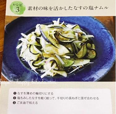 f:id:wakuwaku-v:20200331222750p:plain