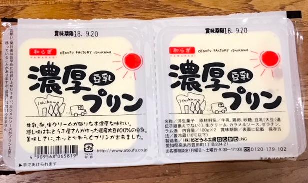 f:id:wakuwaku-v:20200331222816p:plain
