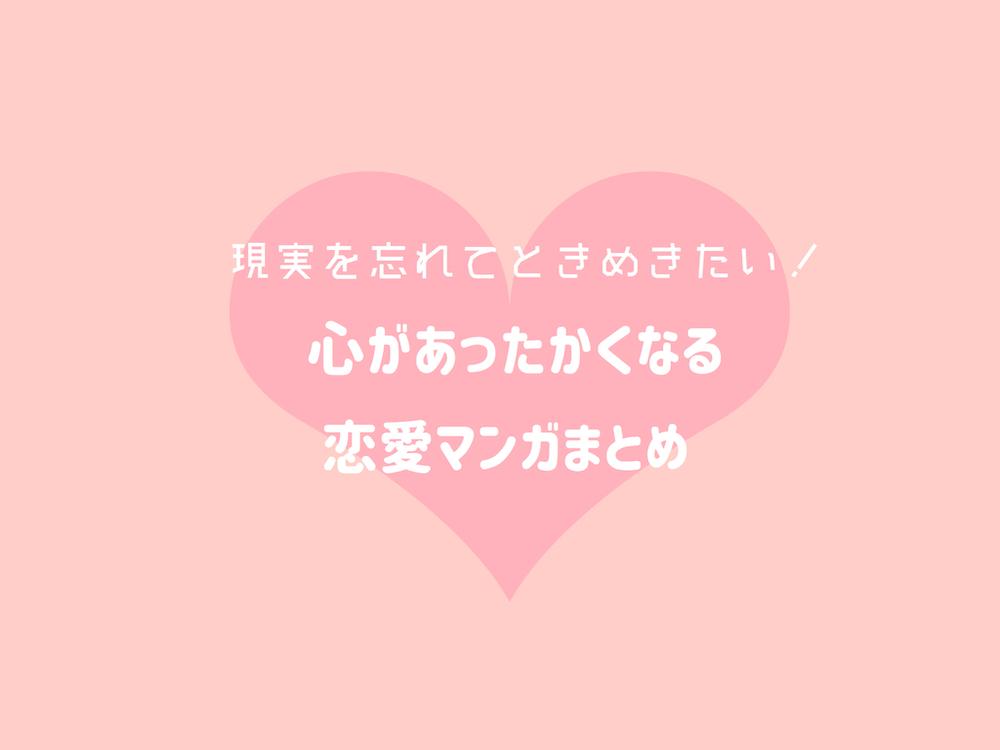 f:id:wakuwaku-v:20200710221159j:plain