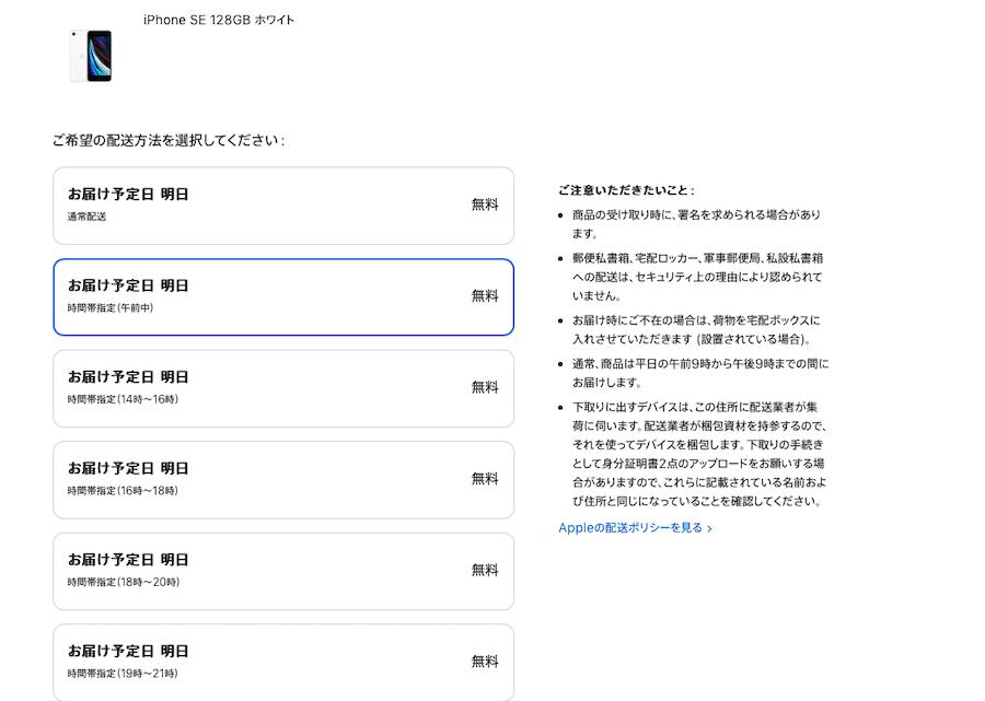 f:id:wakuwaku-v:20200804161640p:plain