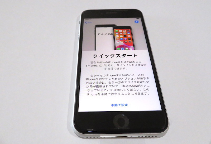 f:id:wakuwaku-v:20200806171321j:plain